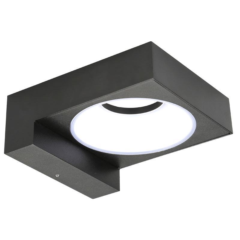LED Wandleuchte Vest quadratisch