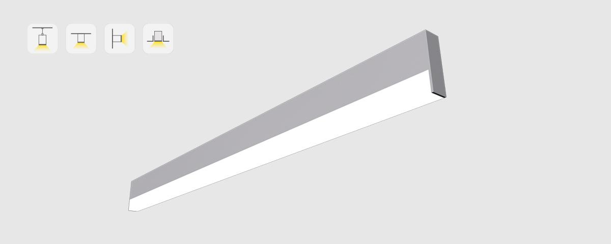 Line-LED-Anbau-Pendelleuchte-SML-Line